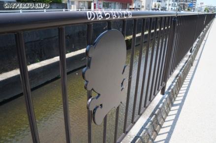 jembatan doraemon