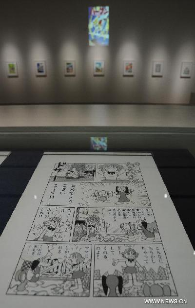 manga original doraemon