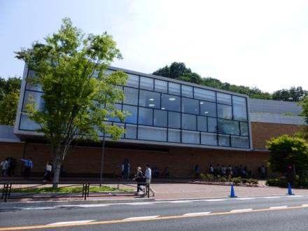 Penampakan Museum Fujiko F. Fujio